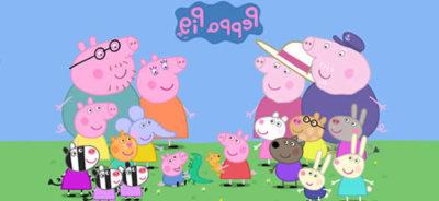Dibujos Animados De Pepa Pig reunidos