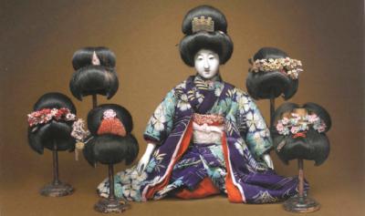 imagenes de muñecas japonesas pelucas